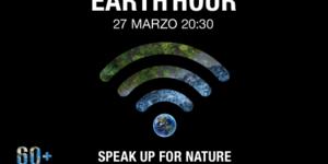 Locandina Earth Hour 450x300