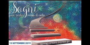 XX Giornata Europea della Cultura Ebraica