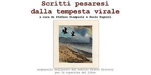 Immagine tratta dalla locandina per la copertina del libro: acquerello realizzato dal maestro Franco Fiorucci