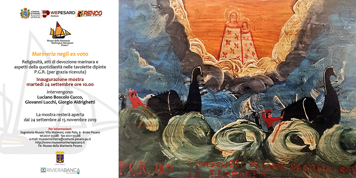 Marineria negli ex voto cartolina invito