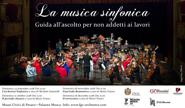 Cartolina La musica sinfonica - guida all'ascolti per non addetti al lavoro